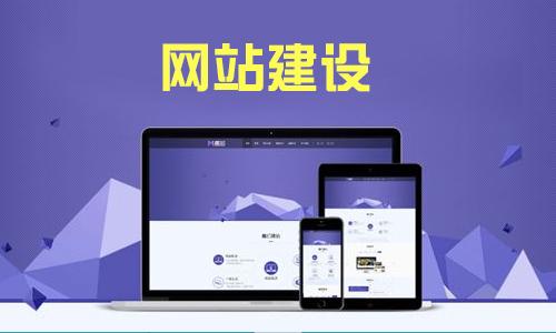 网站设计页面形式的分析