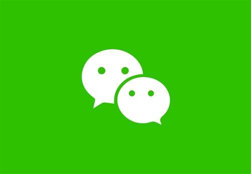微信为什么会成功?